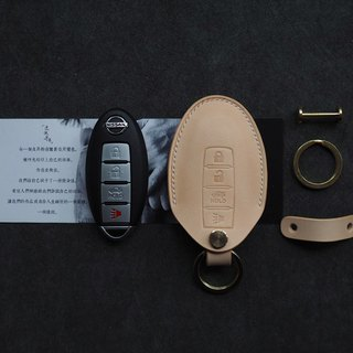 Nissan Nissan / Infiniti Infiniti car key set handmade leather design customized