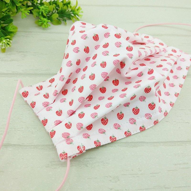 草莓-6款可選。有壓條有開口棉質布口罩(可加40繡名字)