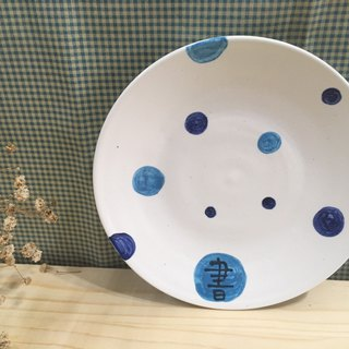 [Gifts] hand-painted circle - Taopan (write name)
