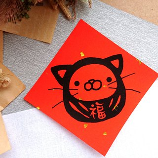 Spring Festival cat couple - God blessing cats