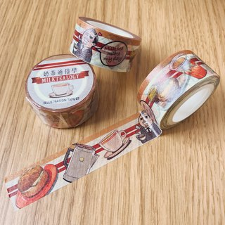 Tea house high tea illustration masking tape 07: yummy food