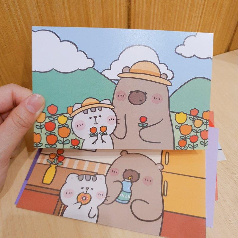 熊先生和他的可愛貓咪:明信片愛情故事套裝11個。