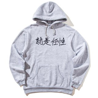 Kanji Wayward is self-willed long-sleeved bristle hooded T neutral version of the gray Chinese nonsense text green design characters Chinese characters