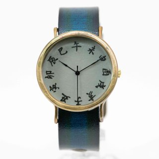 Edo letter watch L ash