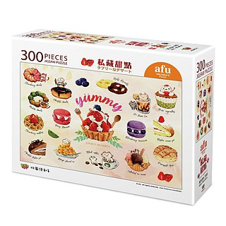 Afu Jigsaw (300 Tablets) - Concealed Sweets