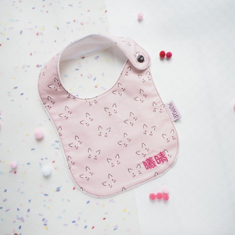 粉紅色小貓臉案口水肩 圍兜禮盒套裝 彌月禮物