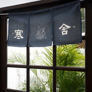 It's better to make a cold house creative text original design Japanese style small fresh three-way curtain