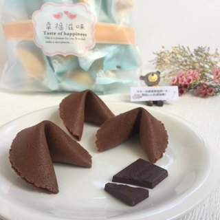 Wedding small chocolate and a variety of flavors customized lucky fortune cookie 20 into the party package two gifts