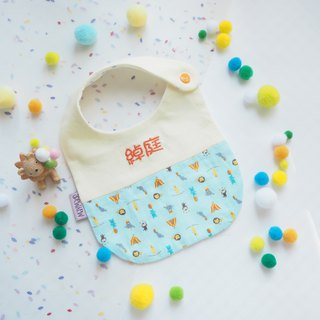 """Togetherness"" Handmade Name Embroidery Baby Bib - Yellow with Circus"