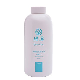 【Green Green Green】 antibacterial air purification solution 500ml-orchid aroma (# # # deodorant antibacterial PM2.5 # exclusive orchid purification)