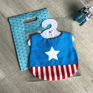 Mi Yue style bibs children's fun pockets Captain America hand-made pockets can be selected for picking embroidered characters