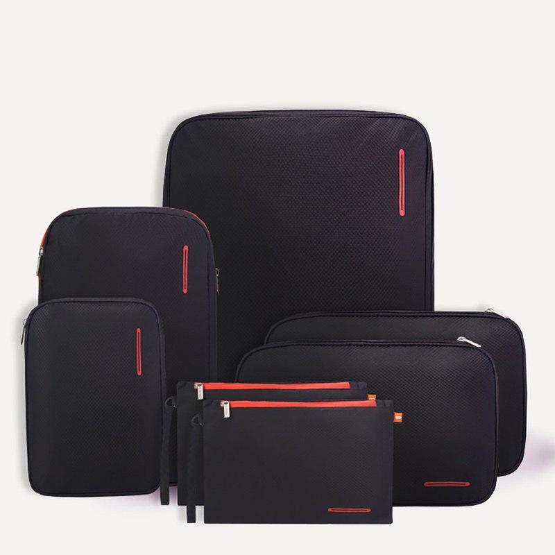 BeeNesting可壓縮防潑水旅行Group7件套 - 黑红