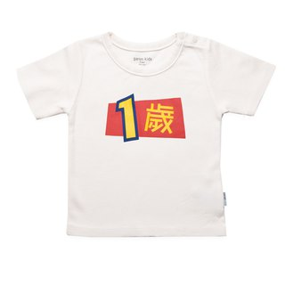 Baby Neutral Baby Tee - 1 Year