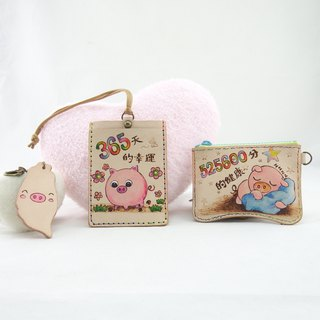 Goody Bag pig baby card set ID set purse key ring blessing bag combination