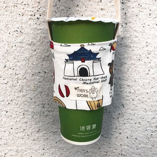 Drink Cup Set - Love Taiwan (with gift box)