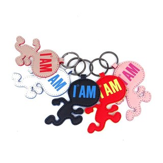 I AM - I AM COLORFUL Fun Series BUDI Cross Pattern PVC Key Ring
