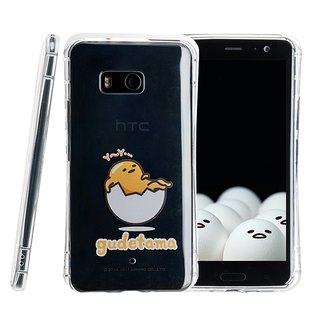 SIMPLE WEAR HTC U11 egg yolk TPU protective cover - ㄚ (4716779657968)