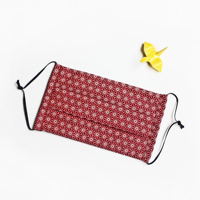 褶疊立體棉質布口罩 - 赤。麻の葉【限量手工製作】