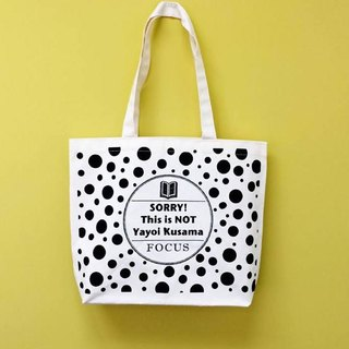 "Focus Art Bag ""Sorry This is Not Kusama Yayoi"" the exclusive focus of the art shopping bags"