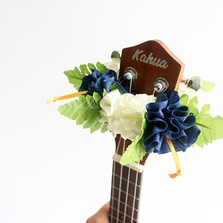 ribbon lei for ukulele,denim hibiscus,ukulele strap,ukulele accessories,hawaiian