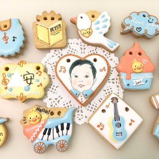Chicks playing music to receive cookies 12+1 tablets (customizable baby avatar)