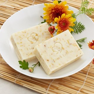 Calendula Shea Butter * Children / Sensitive Muscle - Emma Handmade Soap Expert