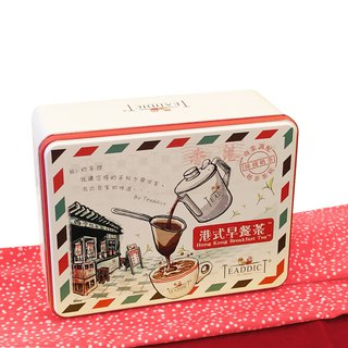 Teaddict Parcel Edition DIY Kit Set-HK Breakfast Tea