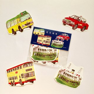 Hong Kong series - Hong Kong transport stickers