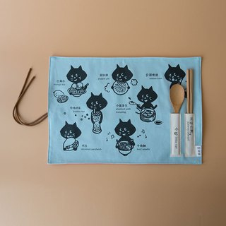 Table Mat (Spoon and Chopsticks including) / NYA x inBlooom / Blue Sky