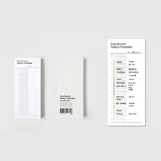 GMZ Good Life Features Note -07 schedule, GMZ06818