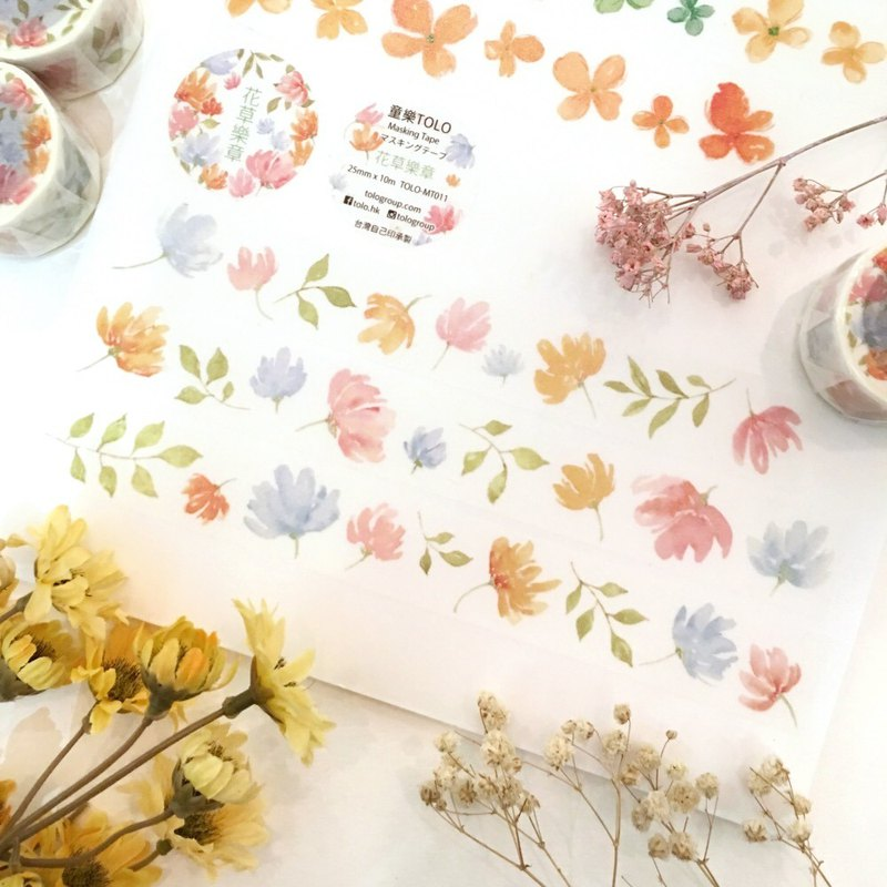 Flower Music Chapter Washi Tape