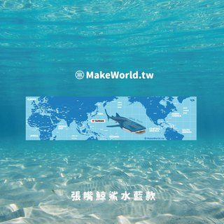 Make World map manufacturing sports towel (open mouth whale shark water blue)