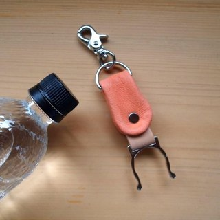 Swine leather * PET bottle holder * Orange * Leather