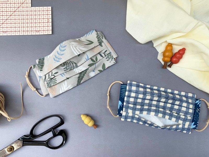 日常口罩 / 純棉+二重紗 / 壓鼻條 / 多用途