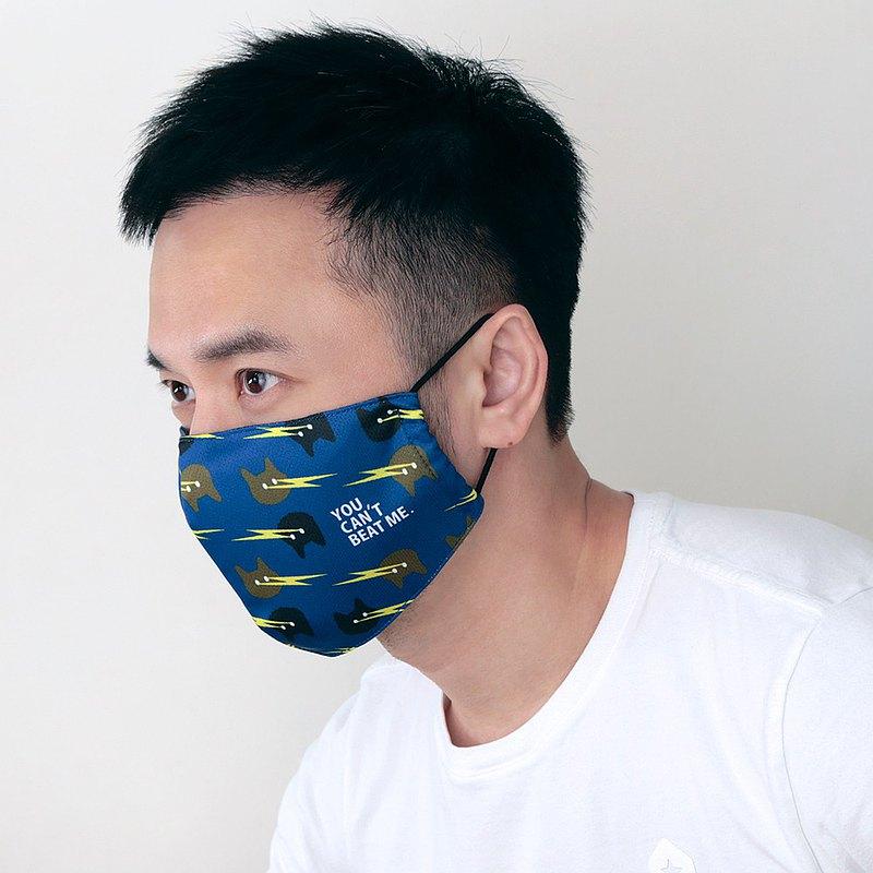 電力喵喵 兩用型立體口罩套 / 可置濾材