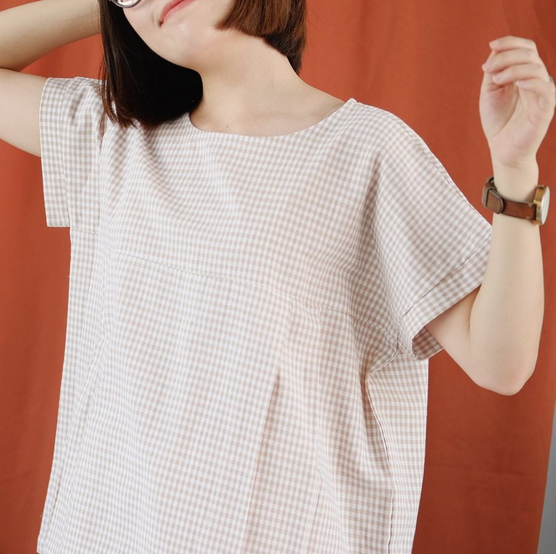 Laura Top : Beige and White