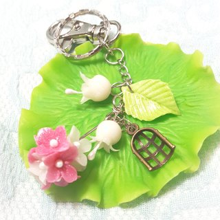 Lily of the valley flowers with the ball bag strap key ring