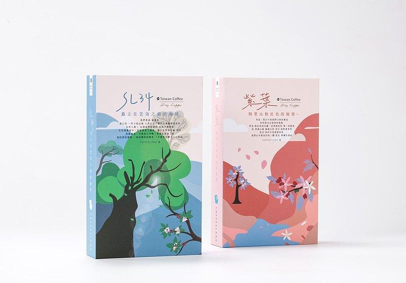 台灣咖啡 SL34+紫葉咖啡濾掛精裝(淺焙) 附提袋