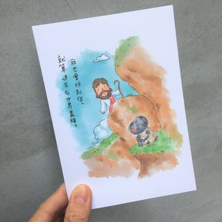 Find the lost you / illustrator postcard