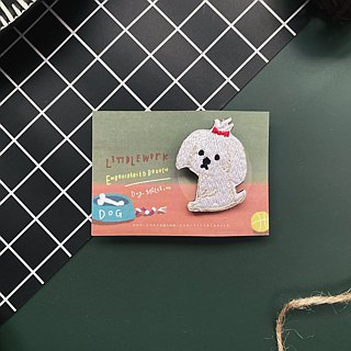 Littdlework Small Animal Pins | Maltese
