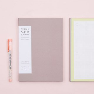 2018 ARDIUM PASTEL LAW Calendar / Handbook - Bare Powder