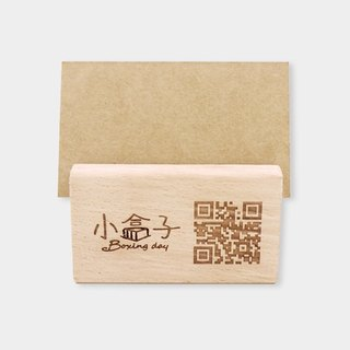 [Small box] [customer] wooden card holder / mobile phone holder M (shop dedicated QR cord)