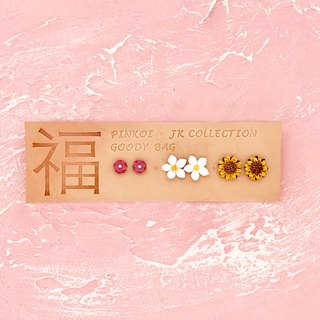 【Goody Bag- Leather Flower Earrings Box Set(2)】Baby's breath|Jasmine|Sun Flower