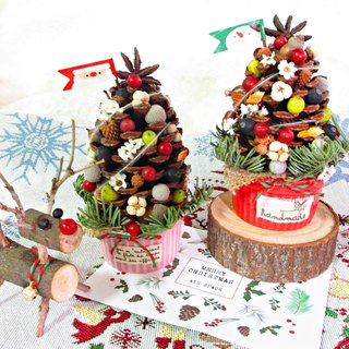 ❤ [Happy Christmas Festival - Pinecone Christmas Tree] ❤ (left of the white cup) Dried flowers pine cones Fruit acorn Christmas exchange gifts Christmas dessert Cup period limited