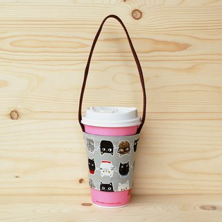 Cat's Face Beverage Bag/Cup Set
