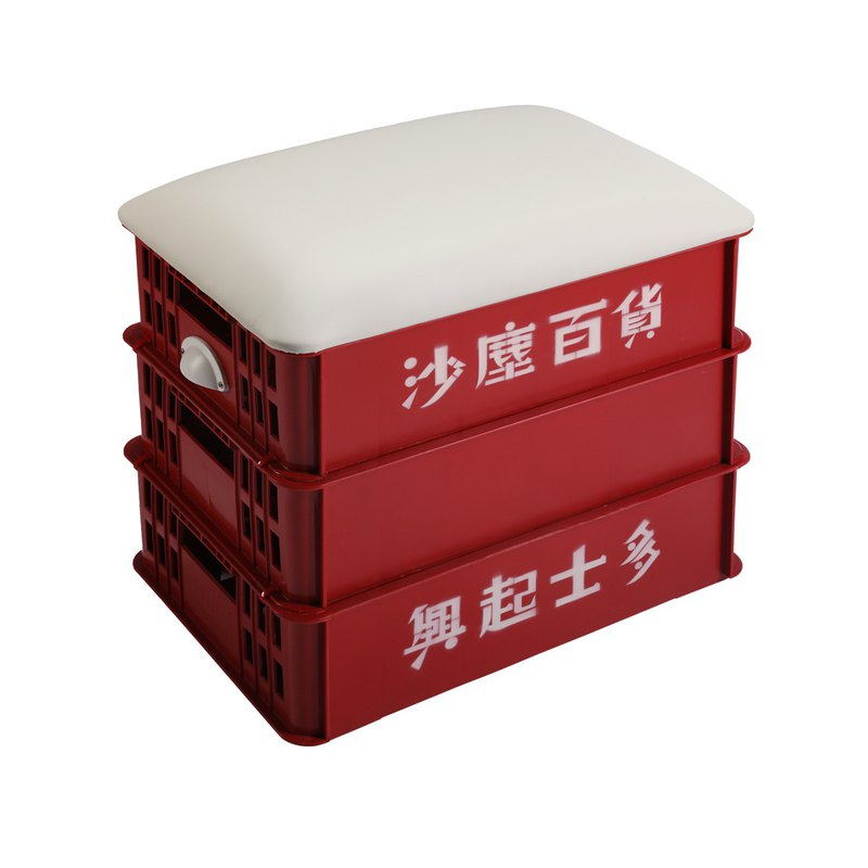 Sand Dust Department Store‧Xing Qi Store Soda Box Stool