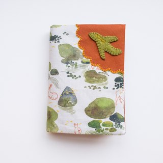the Nara Woods - Fabric Passport Cover