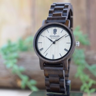 EINBAND Reise Sandalwood 32mm Wooden Watch