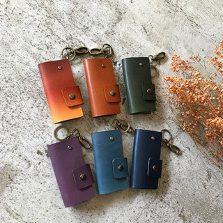Car key case (single) / key protector / vegetable tanned leather