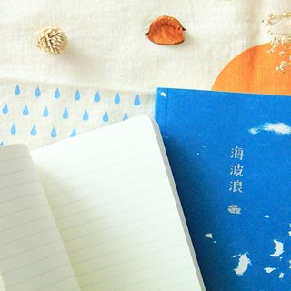 Sea wave small hand book of the sea shadow